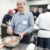 今年もやりました!「かましん料理大会2017」【大会当日編】