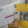 外出制限継続 / 5 euros avalés