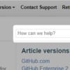 Q. GitHub のこの機能について知りたい