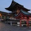 伏見稲荷大社の本宮祭2017。宵宮祭はライトアップあり!