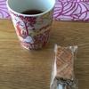 朝食後の楽しみ