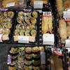 カナダのスーパーで買えるお寿司はどんな感じか紹介してみる