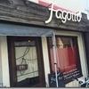 【ランチ】【イタリアン】Fagotto