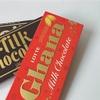 チョコラスク好きがおすすめする厳選美味しいチョコラスク商品まとめ