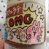 【売れている商品研究】工事不要の食洗機!シロカvsアイリスオーヤマ
