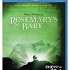 好きな映画『ローズマリーの赤ちゃん』