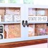 飾り棚の作り方!セリアのコレクションケースをリメイクして作ります!