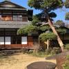【のんびり東京旅行におすすめ】江戸東京たてもの園でタイムスリップ!「千と千尋の神隠し」のモデルはここ?