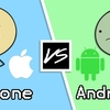 Android Vs iPhone: Reasons Why You Should Choose iOS Over Android