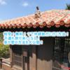格安!無料!?で沖縄旅行に行く方法!子連れ家族がお得に旅行に行く裏技!2018年の我が家のケースを公開!