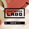 「Nintendo Labo」Nintendo Switchと合体する段ボールコントローラーを任天堂が発売。発売日や価格など