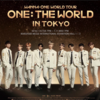 WANNA ONE WORLD TOUR ONE:THE TOKYO・・幕張メッセ