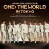 WANNA ONE WORLD TOUR ONE:THE TOKYO・・幕張メッセ