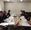 愛知県協会理事会の報告
