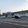 山陽本線:大畠駅 (おおばたけ)