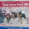 東京アイドル劇場アドバンス「Task have Fun」公演(1部)@TOKYO FMホール レポート