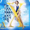 doctor-x 5話動画感想 大門未知子、AIと診断対決 見逃し配信紹介