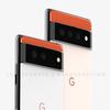 【Pixel6 / Pixel6 Pro】新型Google Pixel6の予想 | 画像あり最新情報