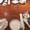 番外編 2018年12月 中国料理 緑花@札幌ビューホテル大通公園