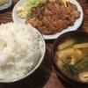 松本名物を食べるならここ!民芸食事処「池国」がおすすめです