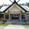【御朱印】函館市(旧戸井町)浜町 宮川神社