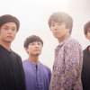 Brian the Sun(ブライアン・ザ・サン)のおすすめ曲&MV10選!