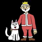 サンタのような王様と犬 のかわいいイラスト