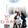 ジェムの気まぐれ映画ランキング⭐️『戦う男性編』