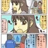 人の本質を暴くたこせんべい【web漫画】