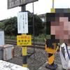 大町市/長野県(沓掛踏切) 2011/6/25