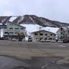 飛騨の冬景色 【朴の木平スキー場】