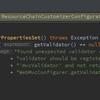 Spring Boot 1.4.x の Web アプリを 1.5.x へバージョンアップする ( その3 )( Run 'All Tests' with Coverage 実行時に出るエラーを解消する )