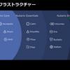 Nutanixが提供するDRaaSサービス(Xi Leap)の紹介