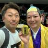 福田さんありがとうございました