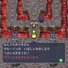 【ロマサガRS】ガラハドと死の剣はどっちを選ぶべき?+ガチャは引くべきか