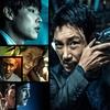 高評価の韓国映画『毒戦 BELIEVER(字幕版)』を視聴。感想は?【ネタバレなし】