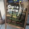 Goose house的、対バンライブ #3!@ 青山 月見ル君想フ