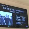 セトリばれあり:佐野元春&THE COYOTE BAND 全国ツアー「禅 BEAT 2018」 @zepp divercity tokyo 2018.10.4