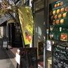 関西 女子一人呑み、昼呑みのススメ ぽてとんち #昼飲み #kyoto  #ぽてとんち #ポテトサラダ #ポテト #ワイン