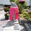 1泊2食一万円旅行 神奈川から日光 途中宇都宮で餃子食べ比べ