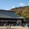 奈良県で1位2位を争う初詣スポットである橿原神宮は初代天皇である神武天皇が祀られている日本のはじまりの場所。