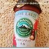 カフェラッテ(CAFFE LATTE)マカダミアナッツモカ
