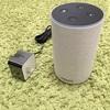 Amazon Echoを使ってみた感想。未来の道具!