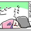 【4コマ】体が勝手に動くって割とある【本を読んだよ】