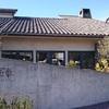 イタリア好きにはもってこい!埼玉熊谷のナポリの食卓で食事をした!
