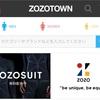 【ポチり報告】ZOZOTOWNのネルシャツ