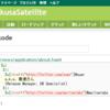 Milkode で Redmine に登録されたソースコードを高速に検索するプラグインを作った