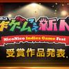 「ニコニコ自作ゲームフェス新人賞2019」 itemstore賞は『Pandoraid(パンドライド)』に決定!