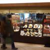 東京洋食屋 神田グリル ヨドバシアキバ店
