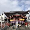 名古屋の大須商店街は美味しい食べ物の宝庫なんですよ!